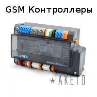 gsm контроллеры